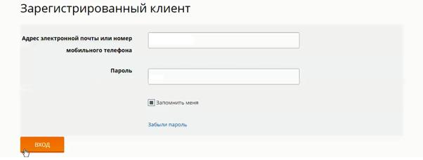 Войти в личный кабинет на caйтe krsk sbit ru